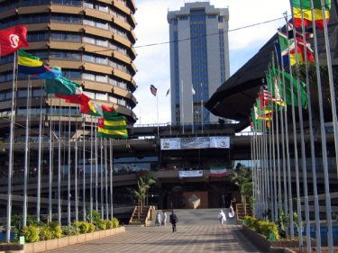 Entrance to the Kenyatta International Conference Centre in Nairobi