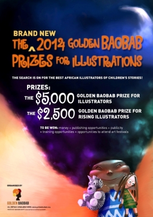 golden baobab illustration prizes 2014