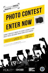 uganda press photo award 2014 call for entries