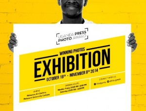 uganda press photo award 2014 exhibition banner