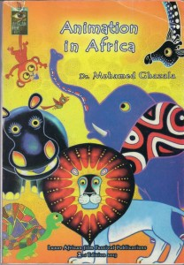 mohamed ghazala's animation in africa