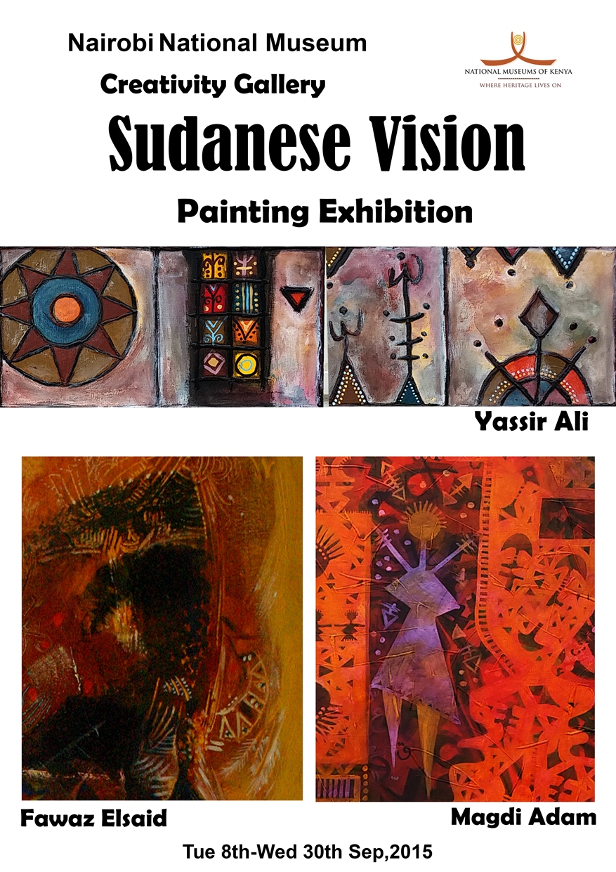 Sudanese Vision Comes to Nairobi, Application Deadline for Artists-In-Residency Approaches