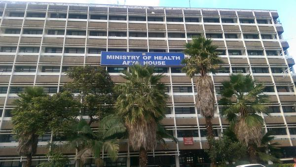 Kenya's Ministry of Health Headquarters in Nairobi, Afya House, Upper Hill