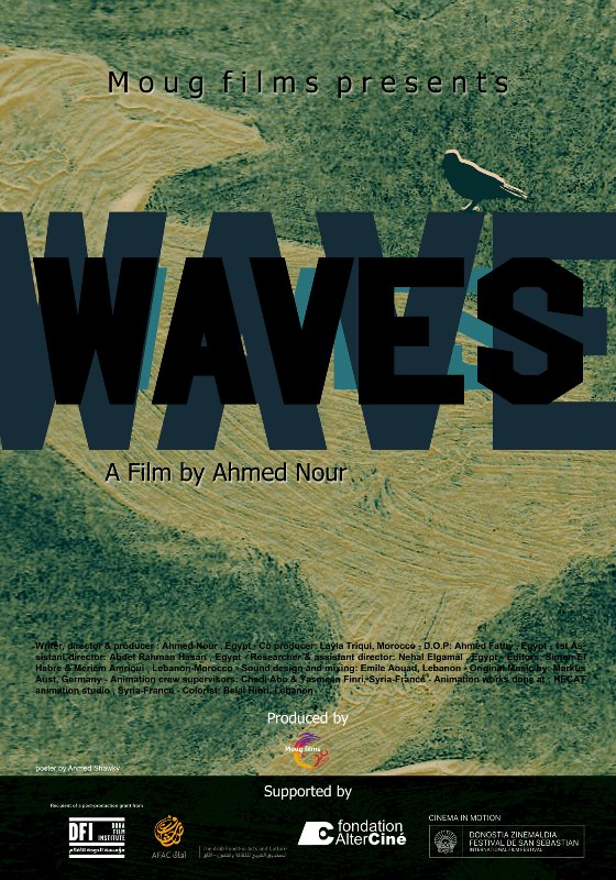 Ahmed Nour's WAVES wins Audience's Choice award at Africa in Motion in Scotland 2015