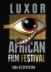 5th Luxor African Film Festival launches competotion for African film school students