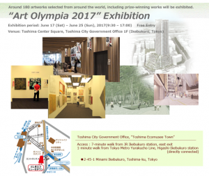 The Venue of the Art Olympia 2017 exhibition
