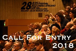28th African, Asian and Latin America Film Festival Call for Entries
