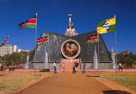 nyayo monument, central park, nairobi