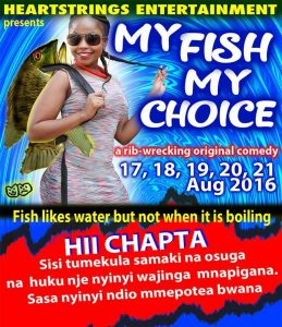 My Fish My Choice explores the insincerity of public officers and institutions