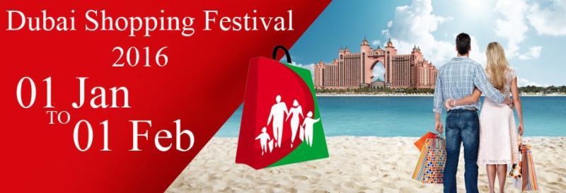 21st Dubai Shopping Festival promotion poster
