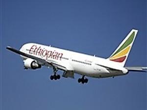 Ethiopian Airlines, too, flies into Victoria Falls