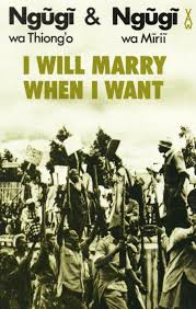 i will marry