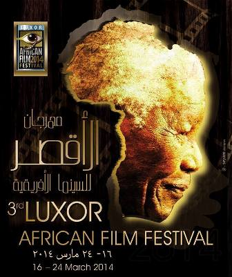 3rd Luxor African Film Festival Announces its Line-up