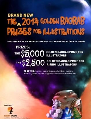 golden baobab illustration prizes 2014