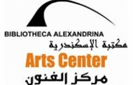 2nd Alexandria International Festival for Contemporary Theatre Call for Applications