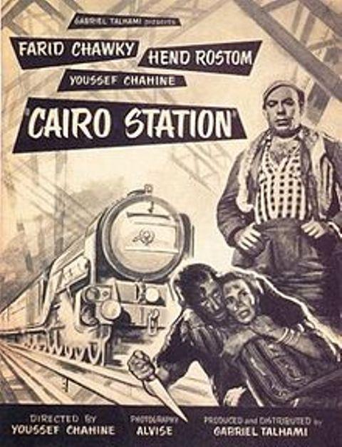 BAB EL HADID/Cairo Station by Youssef Chahine