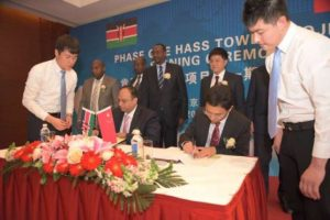 Hass Group-China State Construction Engineering Corporation's contract-signing ceremony at Kempinski Hotel in the Chinese capital, Beijing on February 28, 2017