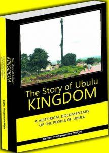 The Story of Ubulu Kingdom, the latest project of writer Esther Nwogwonuwe of Ubulu-Uku area of Nigeria's Delta State, shall be launched on April 15, 2017.
