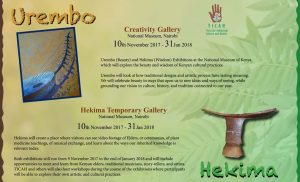 Urembo (Beauty) and Hekima (Wisdom) shows are accompanied by lectures, classes, ceremonies, and discussions focusing on the links between culture and healing.